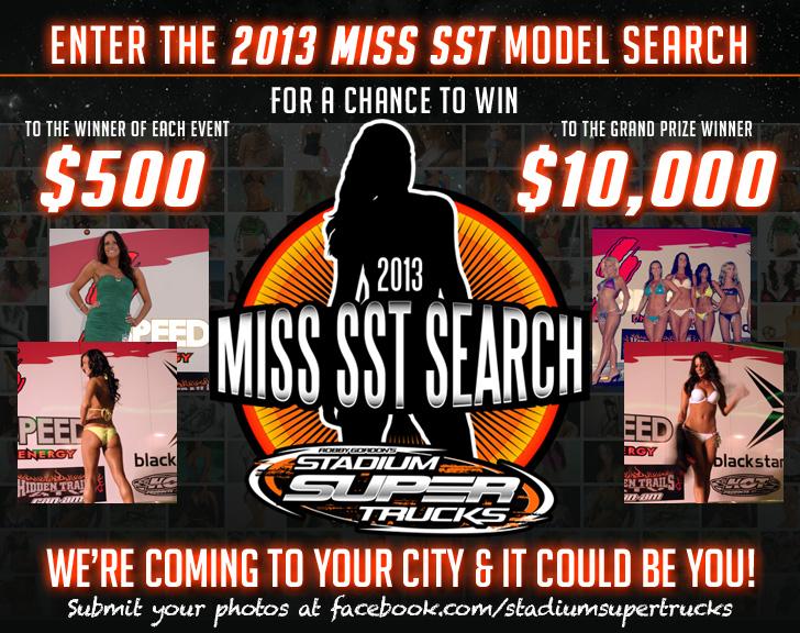 miss_sst_searchheader